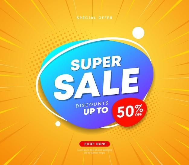 バナー黄色の背景のスーパーセールビジネスコンセプトデザインeps10ベクトルイラスト