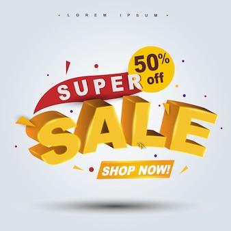 Super sale header promotion