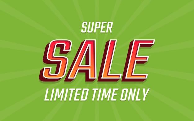 Супер распродажа этикетка 3d текст в зеленом цвете
