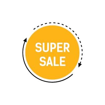 Надпись на продажу по желтому кругу