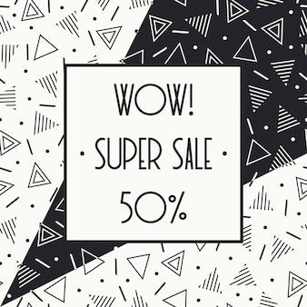 Super sale memphis banner. discount up to 50 percent off. shop now. half price off.