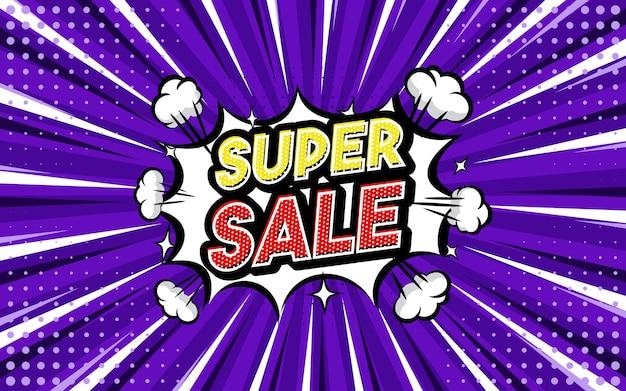 Super sale pop art style phrase comic style