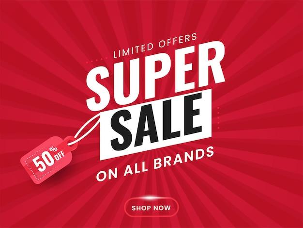 50%割引タグ付きのスーパーセールポスターまたはバナーデザイン