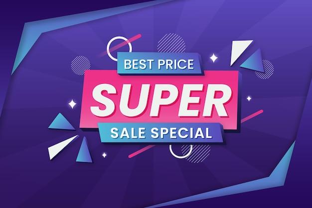 最高の価格の背景を持つスーパーセール