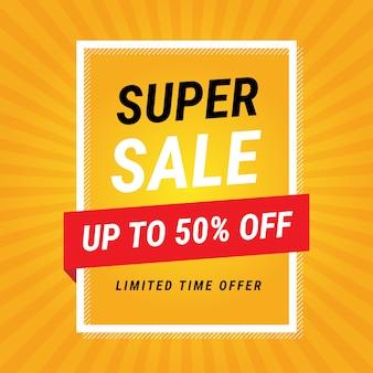 Современный дизайн желтого баннера super sale