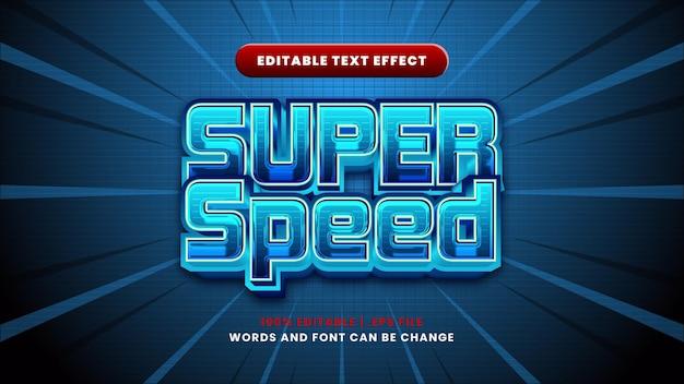Сверхскоростной редактируемый текстовый эффект в современном 3d стиле