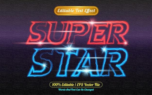 スーパースター編集可能なテキスト効果ライトをテーマにした