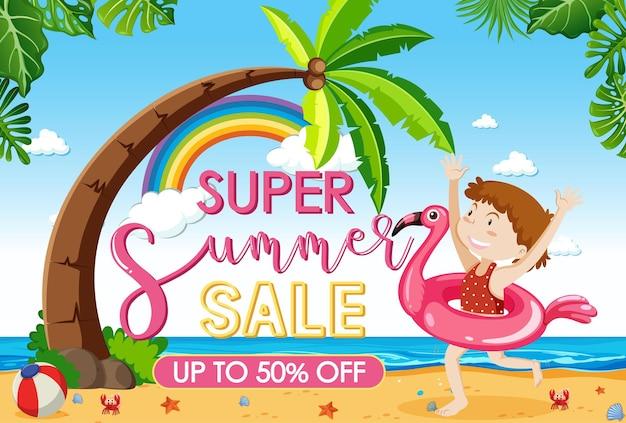 Супер летняя распродажа баннер со счастливой девушкой на пляже