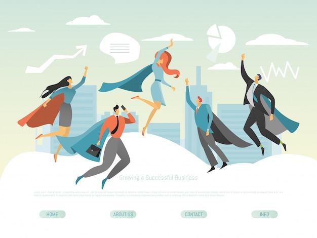 スーパーヒーローのビジネス人々、成功した男性と女性の都市、ウェブサイトのコンセプト、イラストの上を飛んで