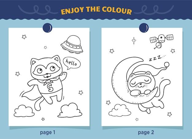 Superhero cat coloring for kids