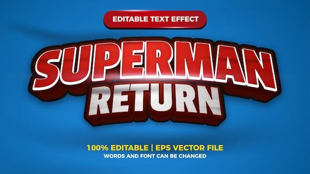 슈퍼맨 반환 편집 가능한 텍스트 효과