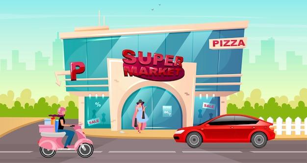 도심 평면 색상의 슈퍼마켓 입구. 여자 쇼핑몰 밖으로 걸어. 가게 앞. 대형 슈퍼마켓 근처 자동차와도. 배경에 보도와 현대 2d 만화 풍경