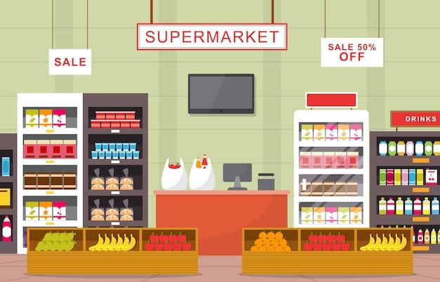 Supermarket grocery shelf store retail shop mall interior flat illustration