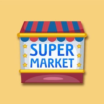 슈퍼마켓 로고