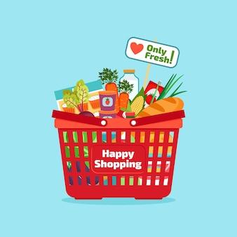 新鮮で自然な食べ物が入ったスーパーマーケットの買い物かご。野菜と貯蔵、有機健康、ビタミンを購入します。ベクトルイラスト