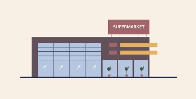 Супермаркет, торговый центр или большой магазин, построенный в современном архитектурном стиле.