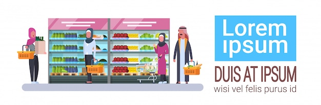 Supermarket store with arab people buy grocery products horizontal banner