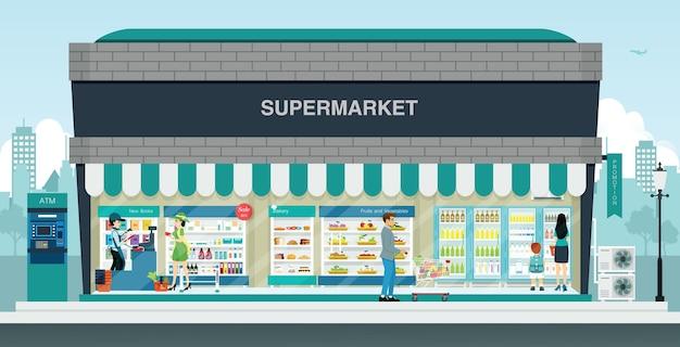Супермаркеты обслуживаются кассиром и покупателями.