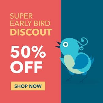 Supper early bird discount banner