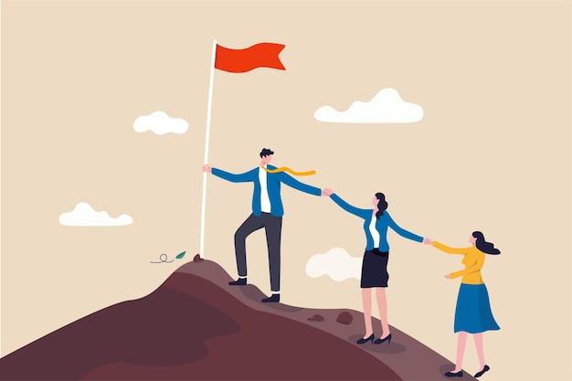 目標を達成するためのサポートとコラボレーション