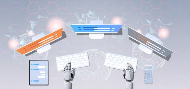 온라인 컴퓨터 및 모바일 애플리케이션 가상 지원을 사용하여 채팅 로봇 로봇 손 지원