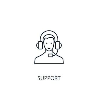 コンセプトラインアイコンをサポートします。シンプルな要素のイラスト。サポートコンセプトアウトラインシンボルデザイン。 webおよびモバイルui / uxに使用できます