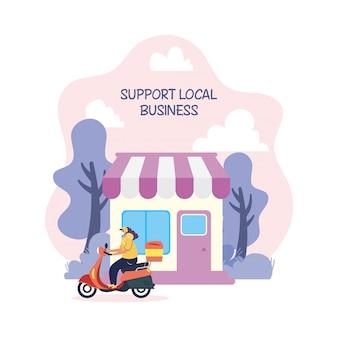 バイクのイラストデザインで配達員と一緒に店舗を建設し、地元のビジネスキャンペーンをサポートする