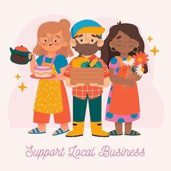 지역 비즈니스 개념 지원