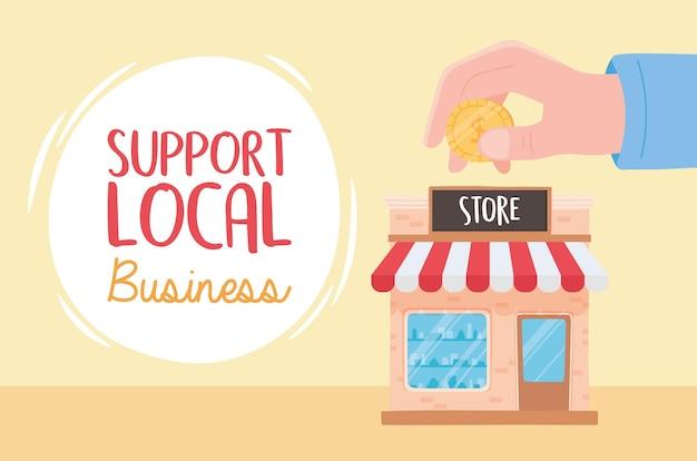 Поддержка местного бизнеса, рука с деньгами на иллюстрации магазина