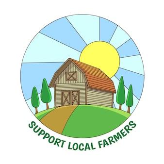 地元の農家をサポート