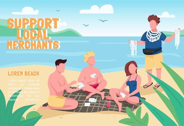 地元の商人のバナーフラットテンプレートをサポートします。パンフレット、漫画のキャラクターとポスターのコンセプトデザイン。ビーチの横チラシで貝殻のお土産を買う観光客、テキストの場所が記載されたリーフレット