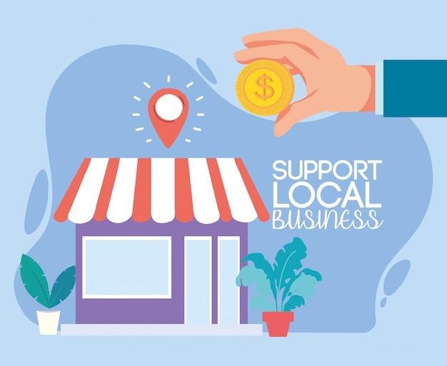 Поддержка местного бизнеса в городе