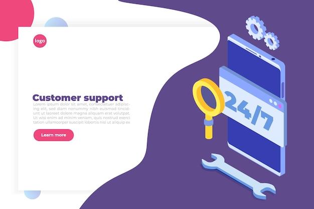サポートまたはコールセンターのコンセプト。