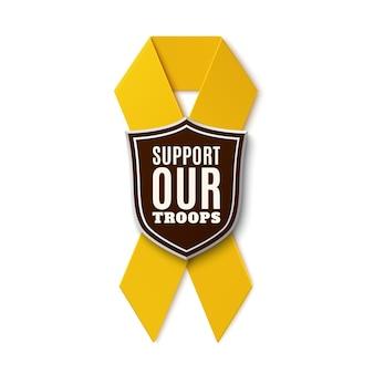 우리 군대를 지원하십시오. 흰색 배경에 고립 된 방패와 노란 리본입니다. 벡터 일러스트 레이 션.