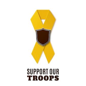 우리 군대를 지원하십시오. 흰색 배경에 고립 된 방패와 노란 리본입니다.