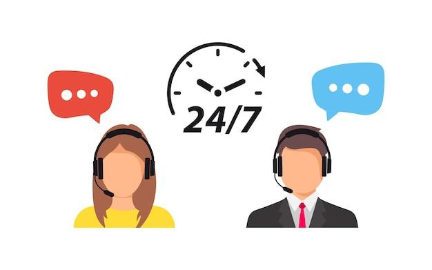 지원 서비스. 콜 센터 지원 24/7. 콜센터 운영자. 고객 서비스 캐릭터. 클라이언트 서비스 및 커뮤니케이션. 클라이언트 서비스 및 커뮤니케이션의 개념적 연설 거품. 연중무휴