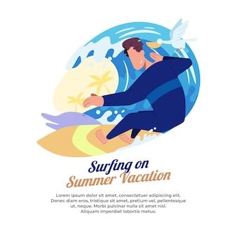 ビーチで美しい夏にサーフィン