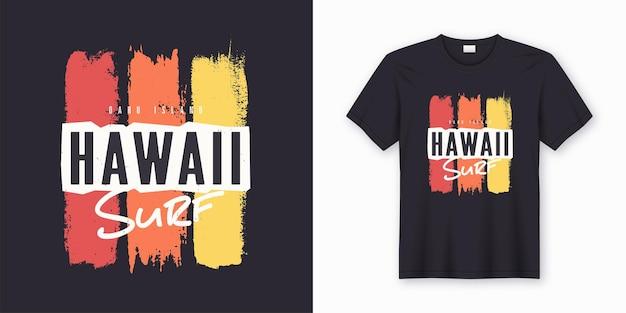 하와이에서 서핑. 세련된 티 디자인