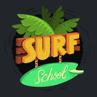 Surf school cartooned деревянный 3d знак дизайн с тропическими листьями