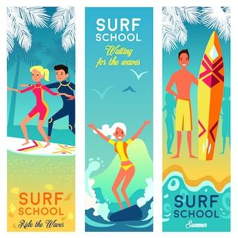 Surf school вертикальные баннеры