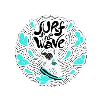 波に乗ってサーフボードの女の子と波のユニークなベクトル手描き動機付けのスポーツスローガンをサーフィン