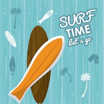 서핑 시간 카드