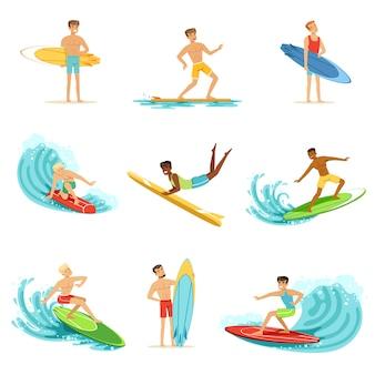 波に乗ってサーフボーダーセット、白い背景の上の異なるポーズイラストでサーフボードを持つサーファー男性