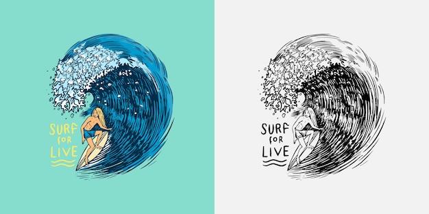 서퍼는 서핑 보드에 여름 서핑 사인 캘리포니아 카드 빈티지 남자 보드에 파도를 타고