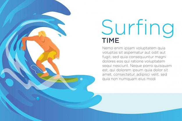 Surfing man on a beach. template surfing man