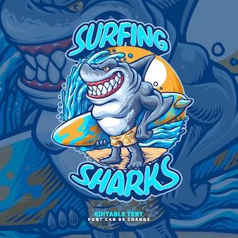 サーフィンサメのロゴのテンプレート