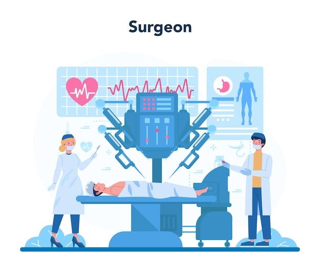 외과 의사 개념. 의료 작업을 수행하는 의사
