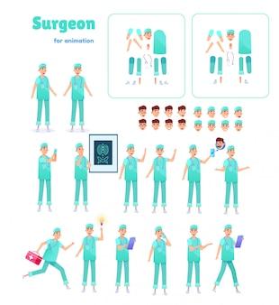 Хирург доктор анимация набор. мужской медицинский специалист в различных позициях набор.
