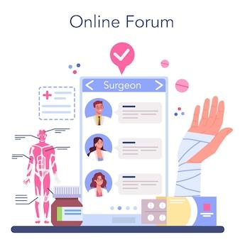 외과 의사 온라인 서비스 또는 플랫폼. 의료 작업을 수행하는 의사.