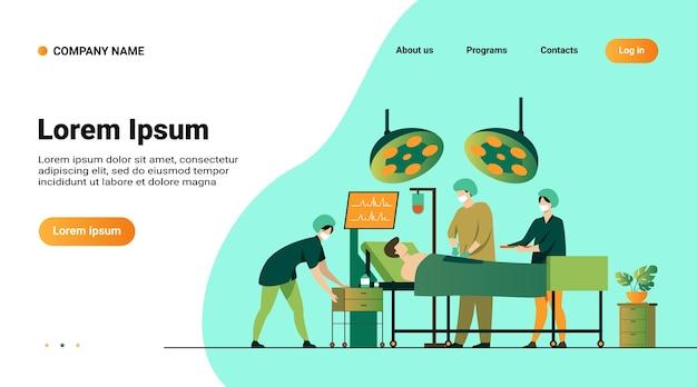 Squadra di chirurghi che circonda il paziente sull'illustrazione piana di vettore del tavolo operatorio. operai medici del fumetto che si preparano per la chirurgia